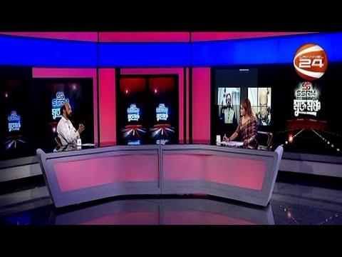 করোনার সংক্রমণ গণজামায়েত | মুক্তমঞ্চ | 10 April 2021