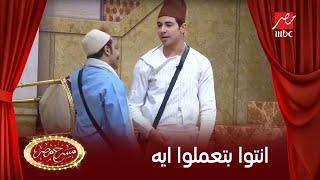 """محمد أنور وأوس أوس يخرجان عن النص بسبب """"قفا"""" ... شوف رد فعل أشرف عبد الباقي"""