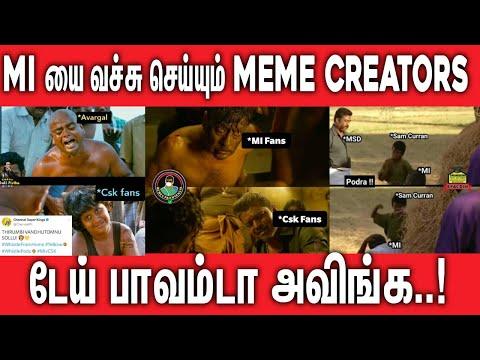 Mumbai Fans யை வச்சு செய்யும் Meme Creators | IPL ..