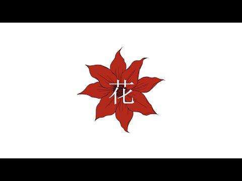 【Vocaloid Original】flower【Ken & Kaori】