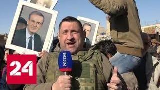 Сирия празднует освобождение от ИГИЛ - Россия 24