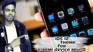 tema ios 12 untuk miui 10 - मुफ्त ऑनलाइन