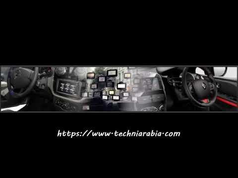 Code autoradio medianav Renault Dacia