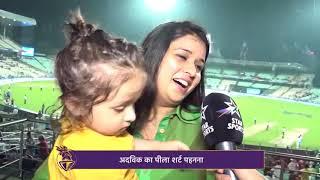 SRH vs KKR - Qualifier 2   Knight Club   Kolkata Knight Riders   VIVO IPL 2018