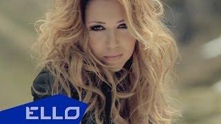 Карина Кокс, DJ M.E.G. feat Карина Кокс - Только ты