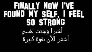 Lời dịch bài hát For The Rest Of My Life - Maher Zain