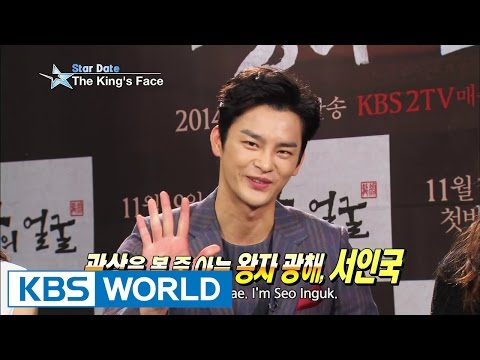 mp4 Seo In Guk The Kings Face, download Seo In Guk The Kings Face video klip Seo In Guk The Kings Face