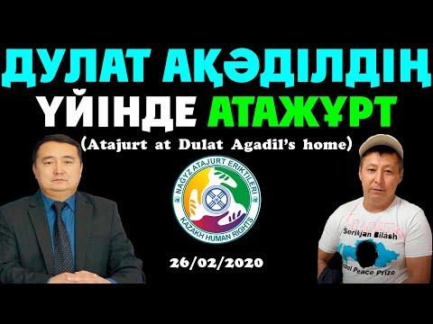 ATAJURT KAZAKH HUMAN RIGHTS Serikzhan Bilash