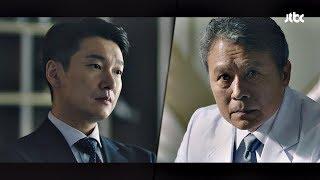 조승우(Cho Seung-woo) Vs 천호진, 적대적 대립 '병원을 돈줄로만 본다' 라이프(Life) 2회