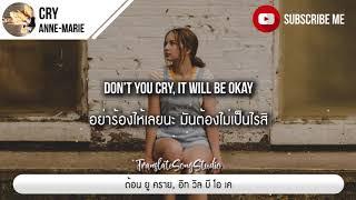 แปลเพลง Cry - Anne Marie