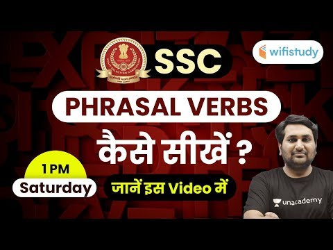 SSC 2020 | English Phrasal Verbs by Harsh Sir | Phrasal Verbs Tricks for SSC (Part-1)