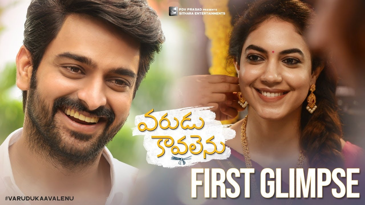 Varudu Kaavalenu First Glimpse