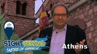 Easter in Athens | Great Friday Service