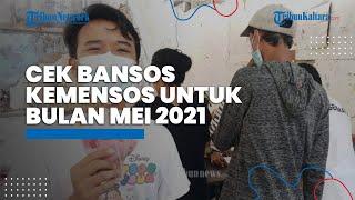 Cara Cek Bansos Kemensos untuk Bulan Mei 2021, Melalui cekbansos.kemensos.go.id
