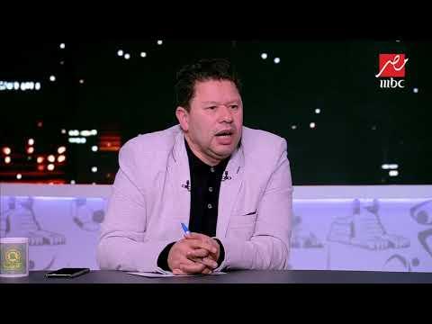 نصيحة رضا عبد العال لعبد الله السعيد