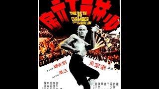 Movie Classics with Llana -The 36th Chamber of Shaolin
