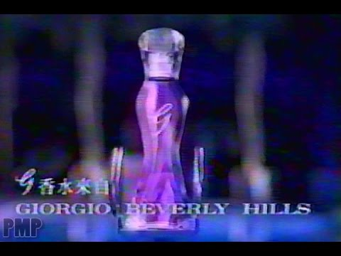 Giorgio Beverly Hills Perfume Commercial (1998) - Taiwanese Ad