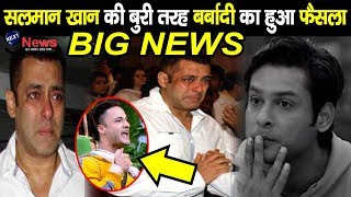 BB 13 : What! A Hateful Declaration Against Host Salman Khan, Heart Breaking News For All Fans!
