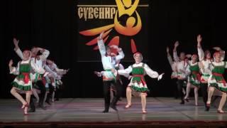 "Мордовский танец ""Вадря"""