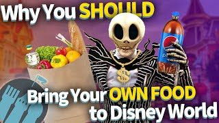 Why You Should Bring Your Own Food to Disney World!