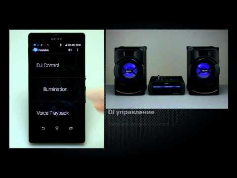 Музыкальный центр Sony MHC-GT3D видео 2