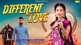 Different Love | Shivani Raghav, Pintu Gurjar, Ruchika Jangid | Latest Haryanvi Songs Haryanavi 2019