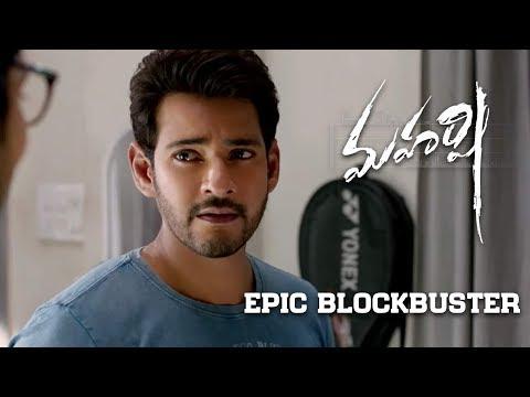 Maharshi Epic Blockbuster Promo 9
