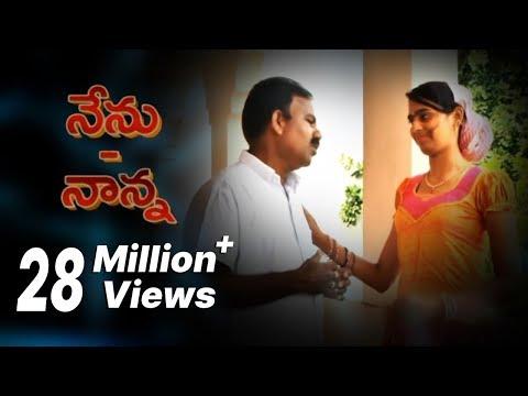 Nenu Nanna - Nenu Nanna Latest Telugu Short Film 2018    Directed By N. Chandana    Top Angle