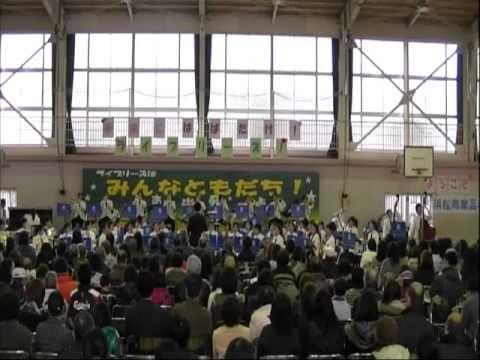 浜松市立瑞穂小学校金管バンド部ライブリーズ卒業演奏会