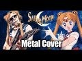 Openning Sailor Moon -(Metal Cover by Paulo Cuevas)