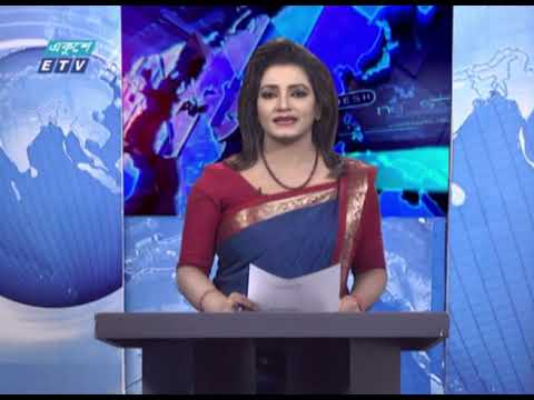 12 PM News || দুপুর ১২টার সংবাদ || 02 March 2021 || ETV News