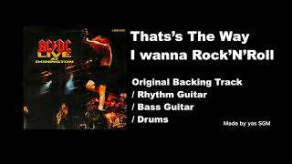 Original Backing Track - AC/DC That's The Way I Wanna Rock'N'Roll