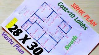 28X30 BUILDING PLAN||3BHK HOUSE PLAN ||VASTU HOME DESIGN||28*30 MAKAN KA NAKSHA