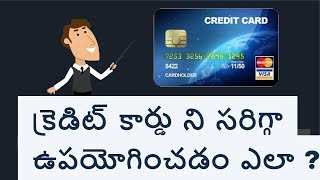 TV5 Live Telugu - How to Use Credit card | Money Doctor Show in Telugu | EP1
