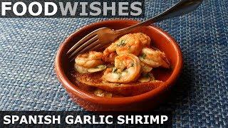 Spanish Garlic Shrimp (Gambas al Ajillo) – Food Wishes