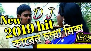 Purulia New Dj Song -2019// By Rahul Music Pro