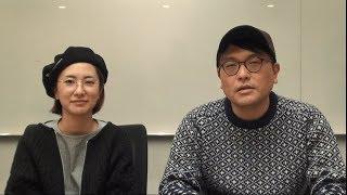 堀込高樹KIRINJIxいつかCharisma.com「AIの逃避行」コメント映像