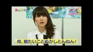 M・A・O『Z/XIGNITION』関西弁講座◆14/01/24