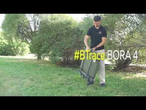 Смотреть видео Раскладушка BTrace Bora 4