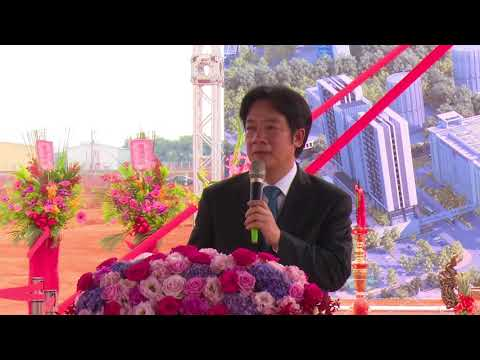 Premier Lai Ching-te attends groundbreaking ceremony for Taoyuan postal logistics park