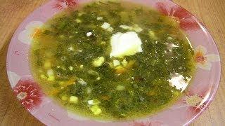 Смотреть онлайн Суп со щавелем и яйцом