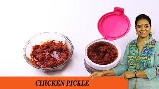 Chicken Pickle - Mrs Vahchef