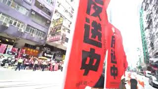 官逼民反 打贏輿論戰 - 02/07/19 「奪命Loudzone」長版本