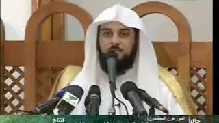 Sopir Taksi Mengaku Sebagai Mufti Kerajaan Arab Saudi