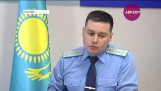 В Астане начали орудовать интернет мошенники (10. 04.17)