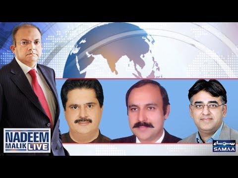 Naya Budget Awam Ki Umeeden | Nadeem Malik Live | SAMAA TV | 25 May 2017