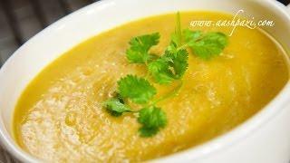Creamy Chicken Soup (Healthy Soup) Recipe