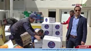 منتدى رؤساء المؤسسات بقسنطينة وبمبادرة من رجال أعمال الولاية يوزع قرابة ألف قفة رمضان بست بلديات