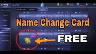 How To Get Name Change Card For Free | Mobile Legends BangBang