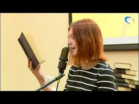В Кремлевской библиотеке прошел чемпионат по чтению вслух «Открой рот»